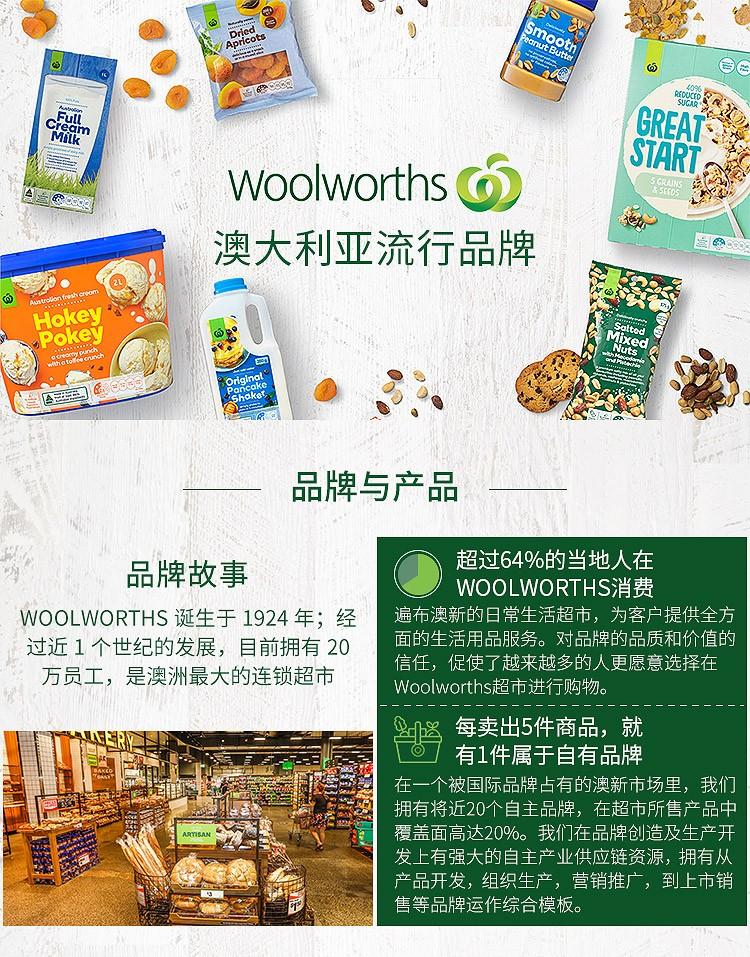 woolworths_01.jpg