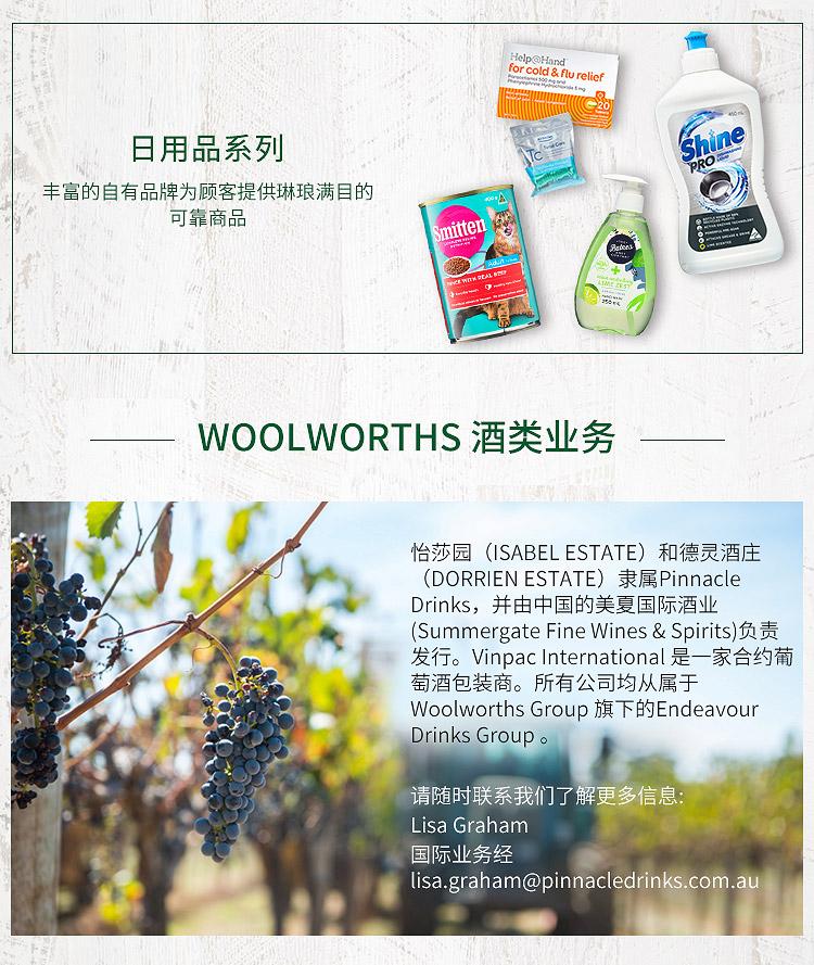 woolworths_04.jpg